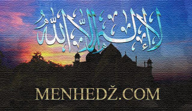 Menhedz islamski sajt
