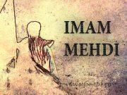 Imam Mehdi slika
