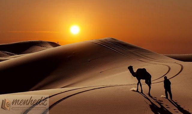 Islamske teme putovanje kamila