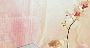mushaf, Kur'an, cvijeće, brak