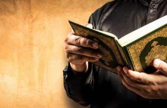 učenje kur'ana