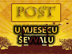 post u sevvalu