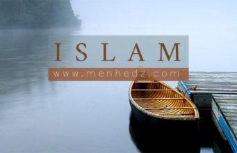 lijepe islamske slike
