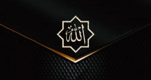 Allah, Allahova imena