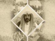 Sulejman el Ulvan