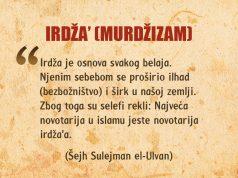 Irdža, murdžizam, Sulejman el Ulvan