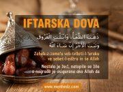 Iftarska dova, uči se prilikom iftarivanja