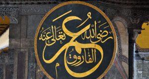 Osman bin Affan