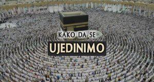 kako da se muslimani ujedine
