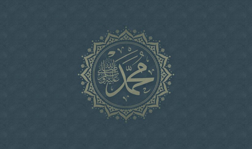 Poslanik Muhammed alejhisselam