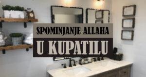 Spominjanje Allaha u kupatilu