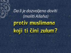 protiv muslimana koji ti čini zulum?