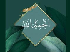 elhamdulillah-zikr
