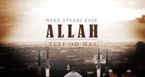 Allah-zeli-od-nas